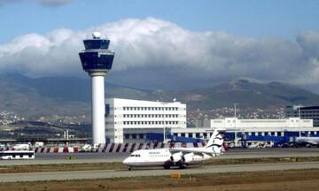 Εθνική και Πειραιώς ανάδοχοι ομολογιακού δανείου του Διεθνούς Αερολιμένα