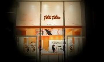 Έκλεισαν τα σύνορα για τους κατηγορούμενους της υπόθεσης Folli Follie