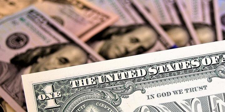 Αύξηση των επιτοκίων από την Fed