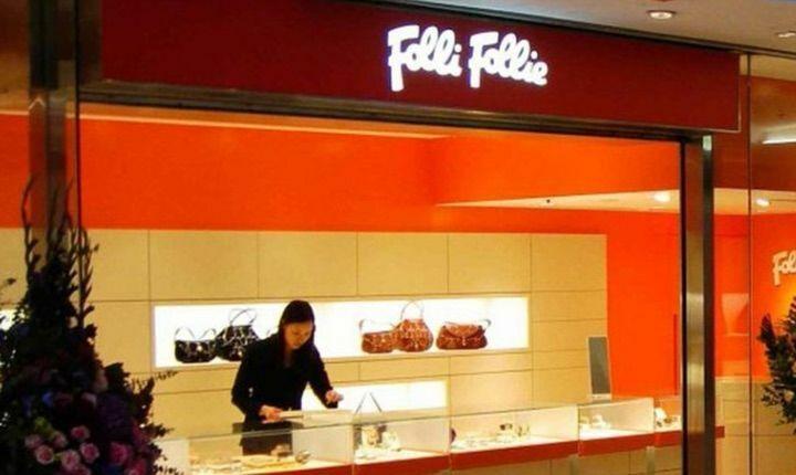 Φυλλορροεί το χαρτοφυλάκιο της Folli Follie