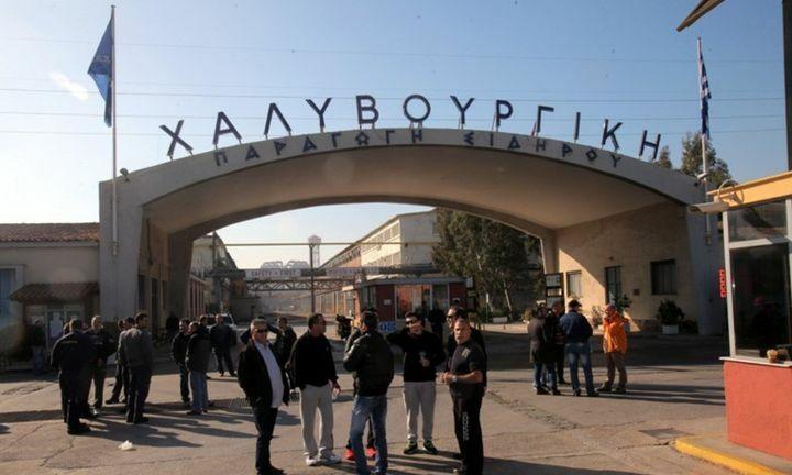 Π. και Γ. Αγγελόπουλος: Υπάρχουν τα κεφάλαια για την επαναλειτουργία της Χαλυβουργικής