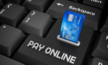 Ηλεκτρονικές πληρωμές: κλείστε τις εκκρεμότητες του 2018 – προετοιμαστείτε για το «δυσκολότερο» 2019