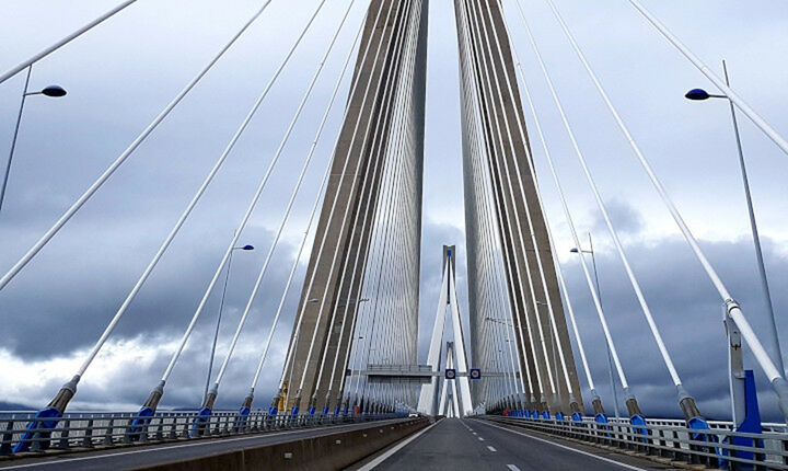 Αυξάνονται κατά 2% τα διόδια στη γέφυρα Ρίου - Αντιρρίου