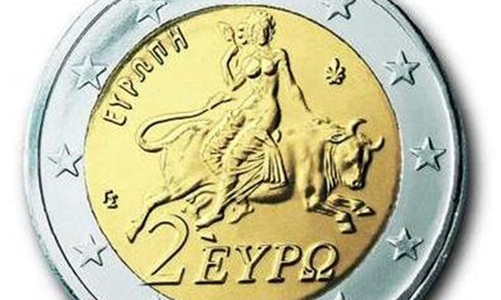 """Έχετε στις τσέπες σας αυτό το """"ελληνικό"""" κέρμα των 2 ευρώ; Προσοχή: Αξίζει 80.000 ευρώ"""