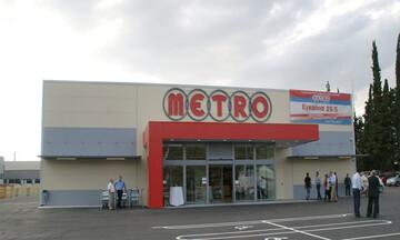 Έτος επενδύσεων το 2019 για τα σουπερ-μάρκετ Metro: Πού θα τοποθετήσει 40 εκατ. ευρώ