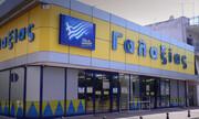 Τα supermarket Γαλαξίας φτιάχνουν εμπορικό κέντρο