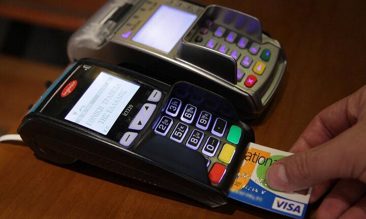 Έμαθαν και από… κάρτες οι Έλληνες: ρεκόρ ηλεκτρονικών πληρωμών το 2018
