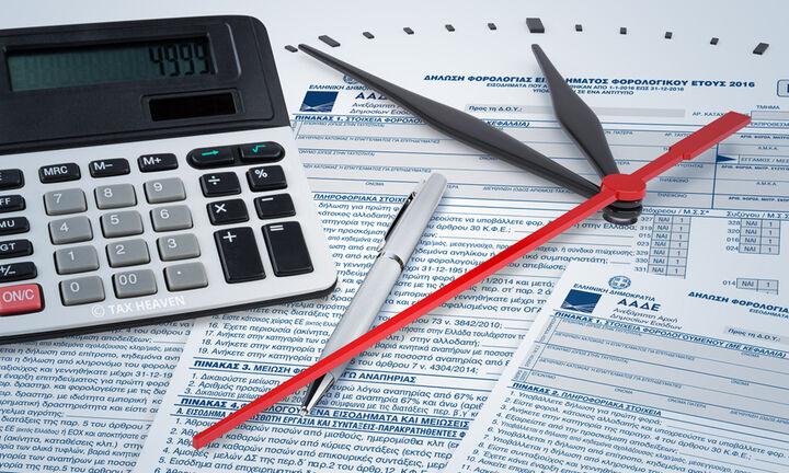 Τι πρέπει να μετρήσετε πριν χωρίσετε… φορολογικά