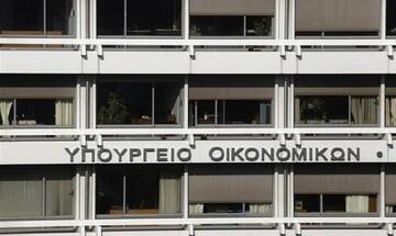 Αντίστροφη μέτρηση για τη δεύτερη αξιολόγηση με παρουσία του ΔΝΤ