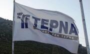 Το νέο αεροδρόμιο του Βελιγραδίου θα κατασκευάσει η ΤΕΡΝΑ