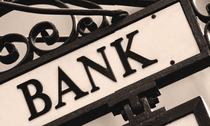 Στο μικροσκόπιο οι τράπεζες σε Αθήνα και Φρανκφούρτη