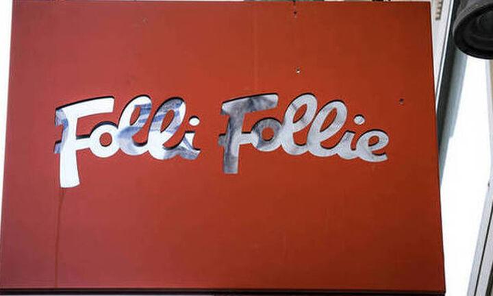 «Βροχή» ασφαλιστικών μέτρων κατά της Folli Follie
