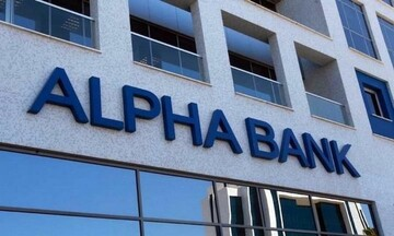 Στον δείκτη ισότητας των φύλων Bloomber Gender Equality η Alpha Bank