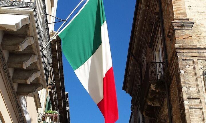 Ύφεση για την ιταλική οικονομία