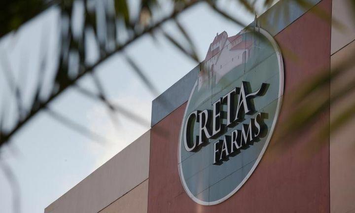 Διαψεύδει η Creta Farms τα περί εσωτερικών προβλημάτων