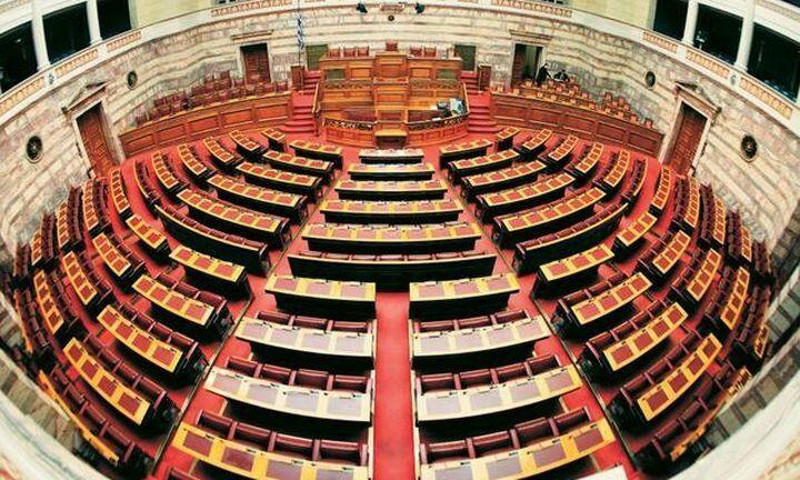 Τσίπρας καλεί Βούτση να μην γίνουν αλλαγές στον Κανονισμό της Βουλής