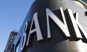 ΕΥ: Κίνδυνος για τις τράπεζες οι κυβερνο-απειλές