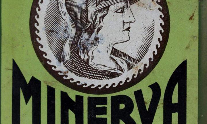Συνεχίζει τις επενδύσεις η βιομηχανία τροφίμων Μινέρβα