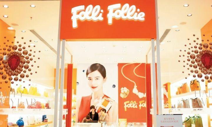 f7a7507a68 Folli Follie εναντίον Δημήτρη Κουτσολιούτσου. Στην κατάθεση αγωγής κατά ...