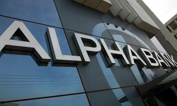 Πωλήσεις κόκκινων δανείων ετοιμάζει η Alpha Bank