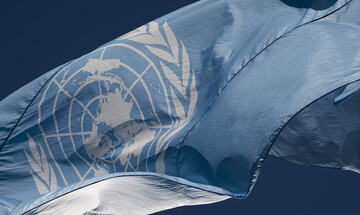 Ο ΟΗΕ έλαβε την ενημέρωση για τη Βόρεια Μακεδονία