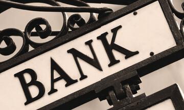 Πίεση στις τράπεζες από τον SSM