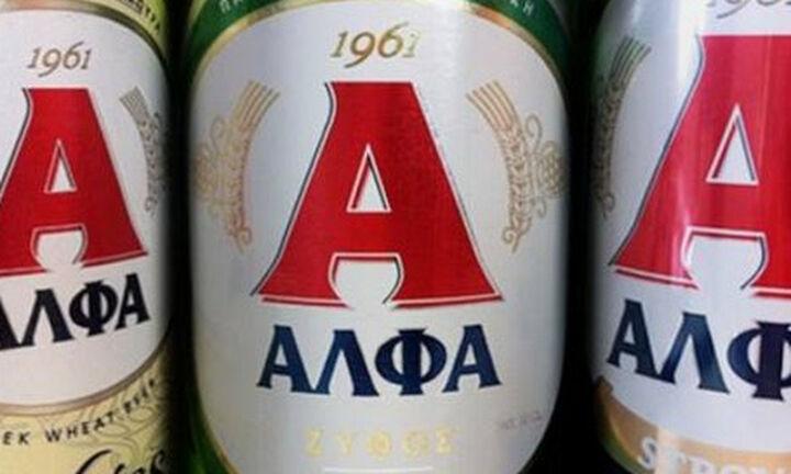 """""""Απόβαση"""" στις ΗΠΑ από την μπύρα Άλφα"""