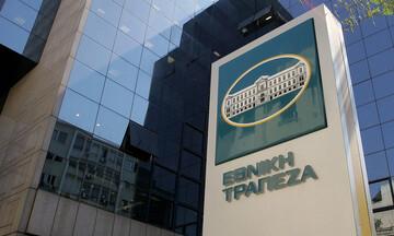 Εθνική Τράπεζα: Ανάδοχος σε κοινό ομολογιακό έως 161,1 εκατ. ευρώ για την ΓΕΚ ΤΕΡΝΑ
