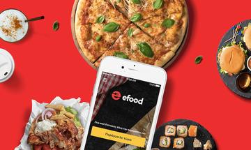 Το e-food λανσάρει υπηρεσία διανομής φαγητού