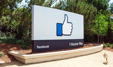 """Το Facebook """"κόβει"""" δικό του νόμισμα"""