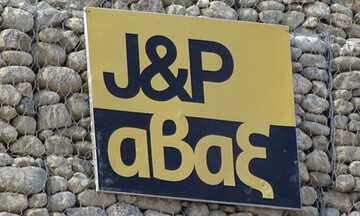 Στην J&P Aβαξ η κατασκευή οδικού έργου στην Κροατία