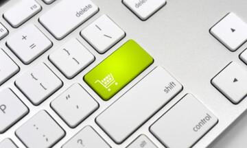 Εβδομάδα με προσφορές στο ηλεκτρονικό εμπόριο