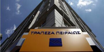 57,3 εκατ. στην Πειραιώς από την πώληση της Tirana Bank