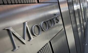 Αναβάθμιση των τραπεζών από την Moody's