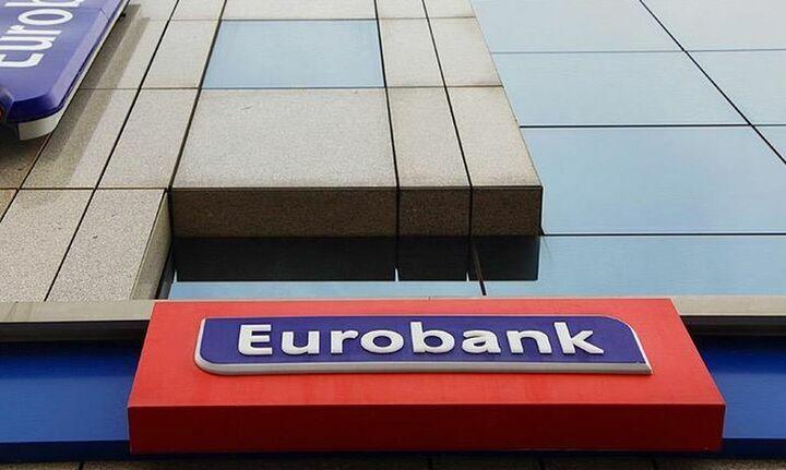Κέρδη 200 εκατ. για την Eurobank το 2018