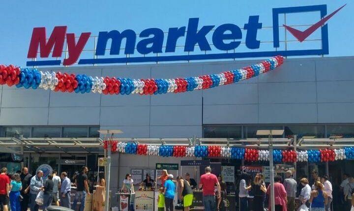 "My Market: Απολύθηκε η ""χαμογελαστή"" διευθύντρια"