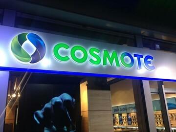 Cosmote: Προσοχή, απόπειρα εξαπάτησης!