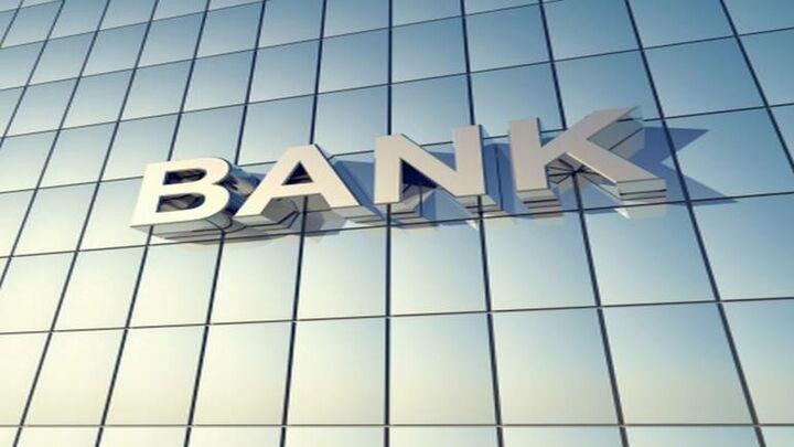 Τράπεζες: Απεργία από την ΟΤΟΕ στις 20 Μαρτίου