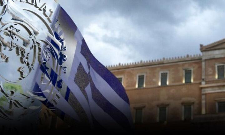 ΔΝΤ: Μειώστε φόρους και αφορολόγητο, όχι στην «διευκόλυνση» των δανειοληπτών