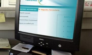 «Παγίδα» για ενοικιαστές και ιδιοκτήτες το ηλεκτρονικό μισθωτήριο