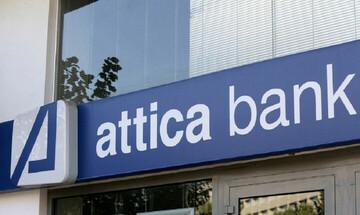 Παραιτήθηκε ο Π. Ρουμελιώτης από την  Attica Bank
