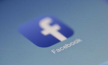 """""""Συγγνώμη, διακοπή"""" από το Facebook και το Instagram"""