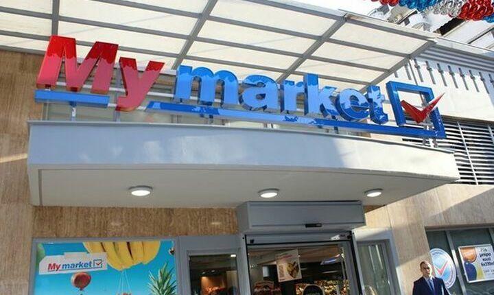 My Market: Παραίτηση από τον Διευθυντή Λειτουργίας Καταστημάτων