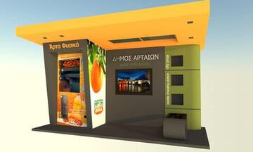 Έρχονται τα...  ATM φρεσκοστυμμένης πορτοκαλάδας