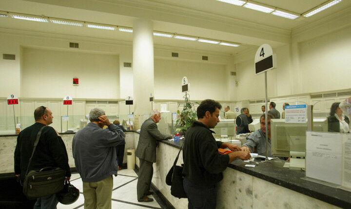 Συμφωνία ΟΤΟΕ - τραπεζών αλλάζει το ωράριο των συναλλαγών