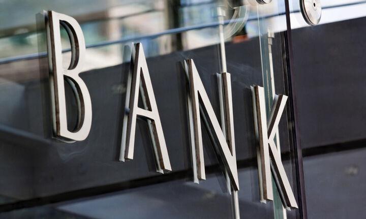 Στο συνέδριο της Morgan Stanley οι ελληνικές τράπεζες