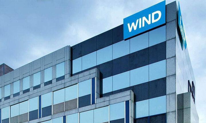 Wind: Επέκταση του δικτύου οπτικών ινών και στη Λάρισα