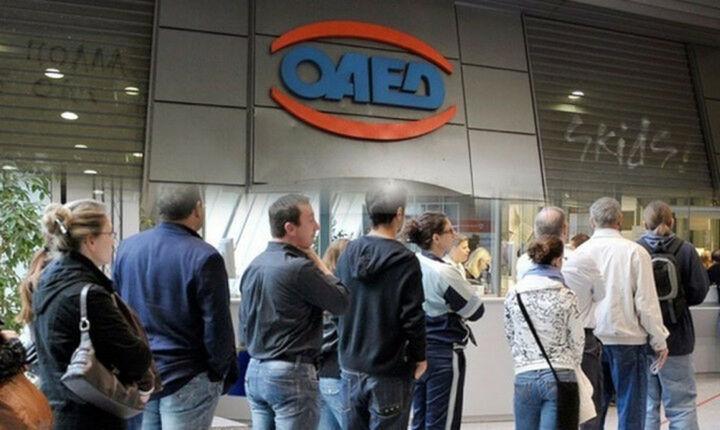 Στους 950.000 οι εγγεγραμμένοι άνεργοι στον ΟΑΕΔ