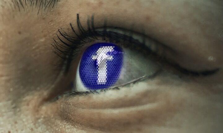 Νέο σκάνδαλο προσωπικών δεδομένων στο Facebook