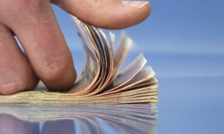 Πώς θα πάρετε δάνειο μερικώς άτοκο για τη χρηματοδότηση της επιχείρησής σας
